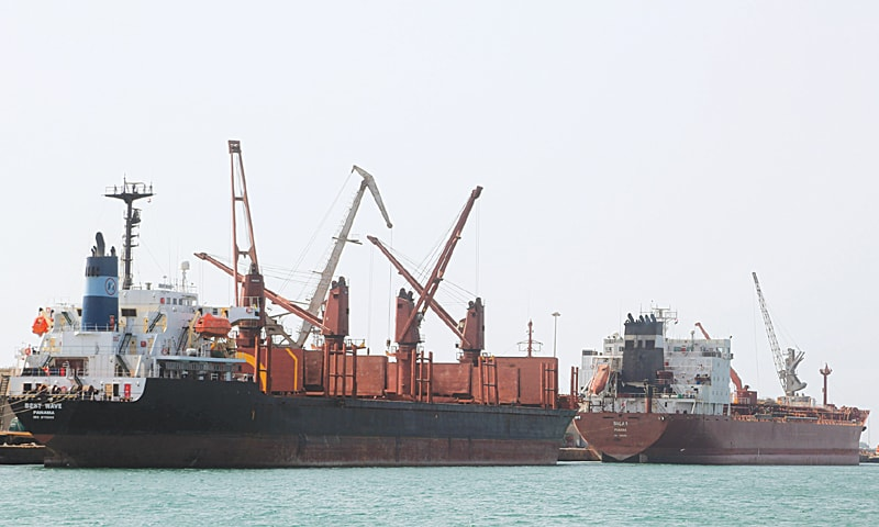 YEMEN'S rebel-held Red Sea port of Hodeida.—AFP