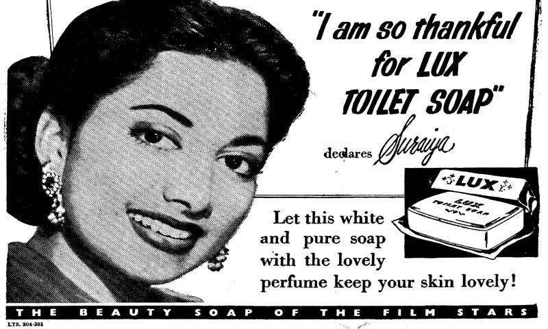 Lux ad in 1951