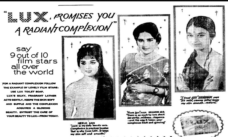 Lux ad in 1964
