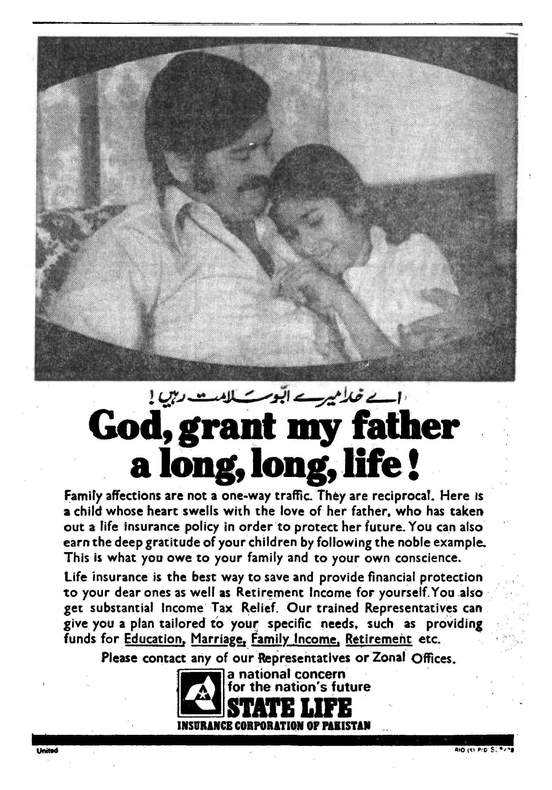 State Life ad in 1978