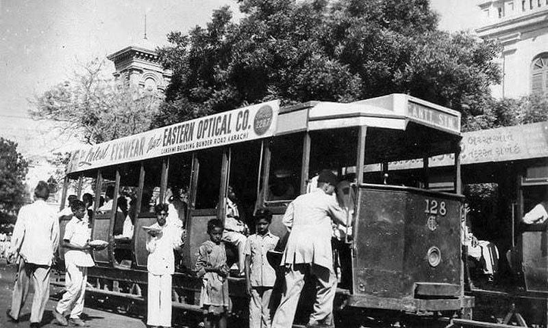 ٹرام کراچی میں 70ء کے عشرے تک چلتی رہی