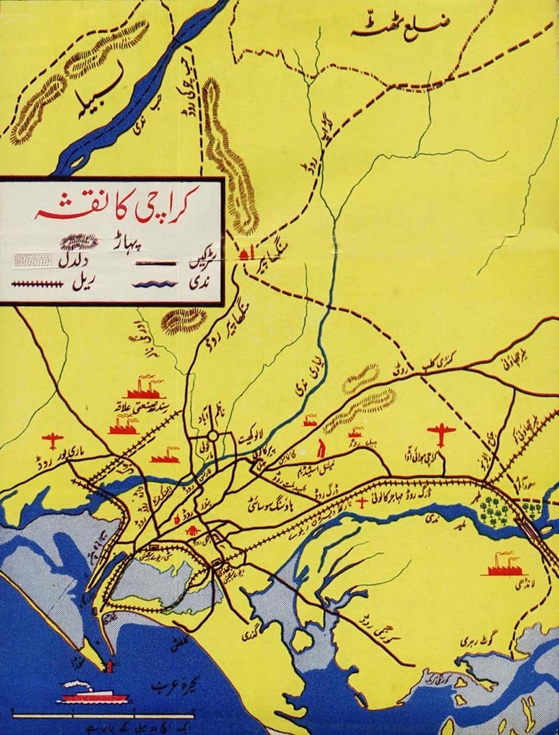 کراچی کا ایک پرانا نقشہ