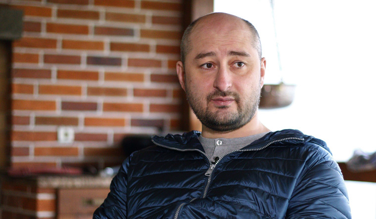 Ukraine blames Russia for shooting of journalist Arkady Babchenko