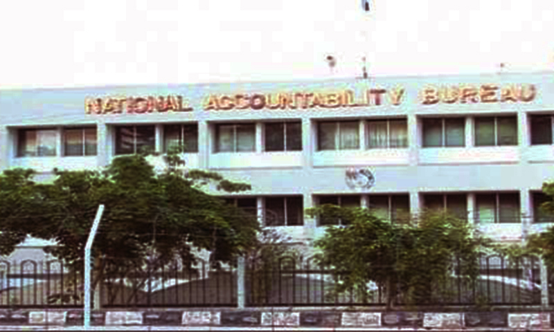 NAB wants PSO chief's name put on ECL