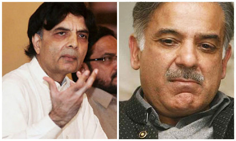Disgruntled Nisar hits back at Shahbaz Sharif for calling him 'childish'