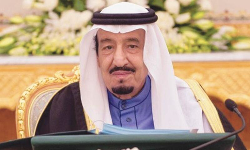 King Salman issues royal decrees, names 'Salvator Mundi' buyer as new culture minister