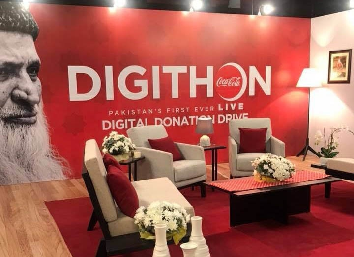 A peek into what the Digithon lounge looked like