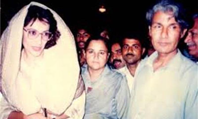 RASOOL Bakhsh Palijo with Benazir Bhutto.