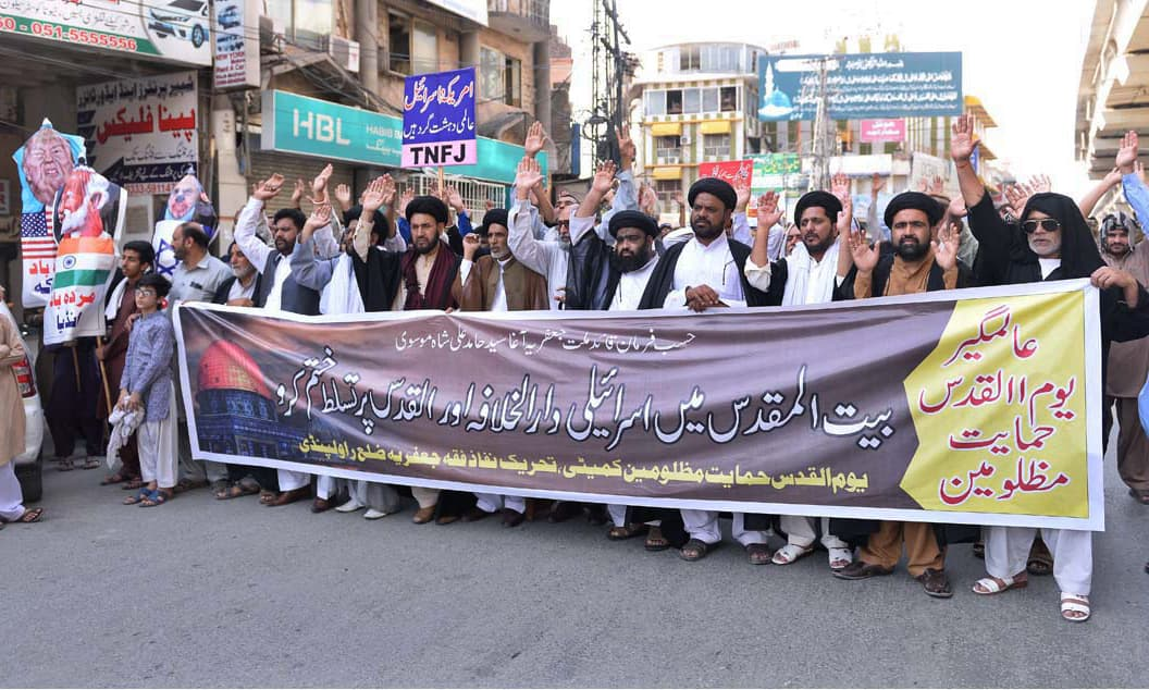 A protest on Murree Road in Rawalpindi to mark the Youm Al-Quds to express solidarity with the Palestinians and condemn the Israeli forces' recent attacks on unarmed Palestinians. —APP