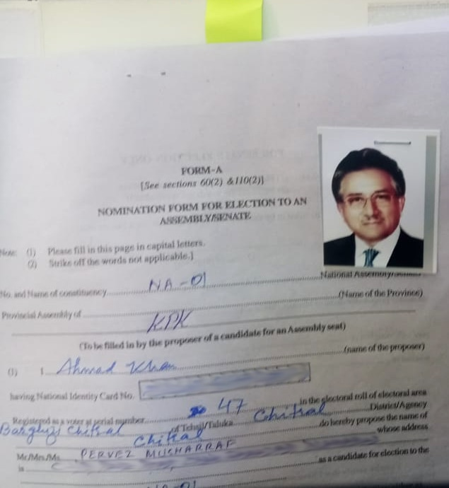 A photo of Musharraf's nomination papers.