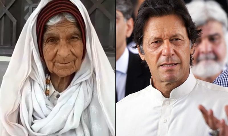 Centenarian Hazrat Bibi (L) and PTI Chairman Imran Khan. — DawnNewsTV/AFP