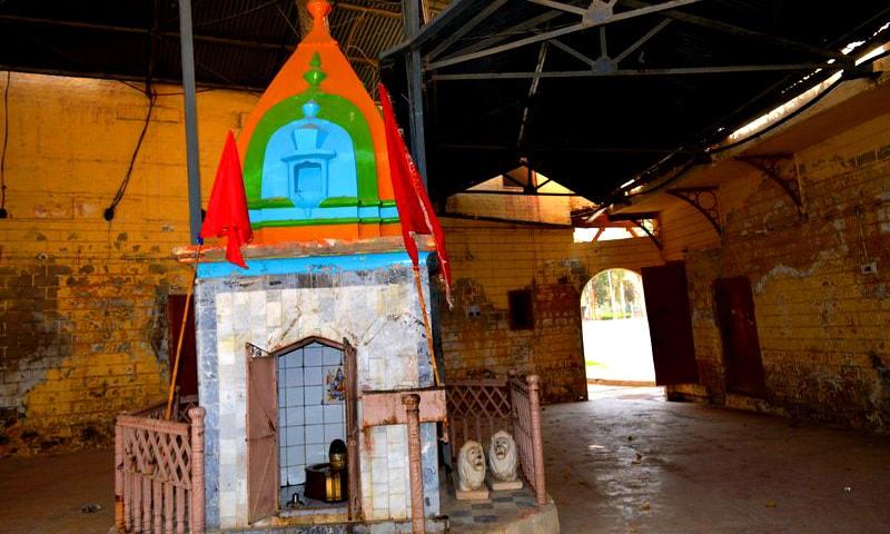 A Shiv mandir.