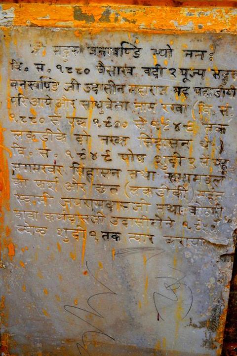 An inscription.
