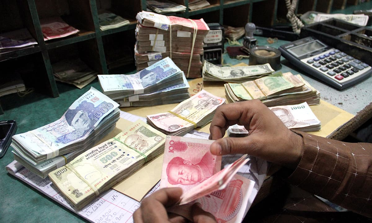 Yuan has become a frequently used currency in Pakistani trade | Fahim Siddiqui, White Star