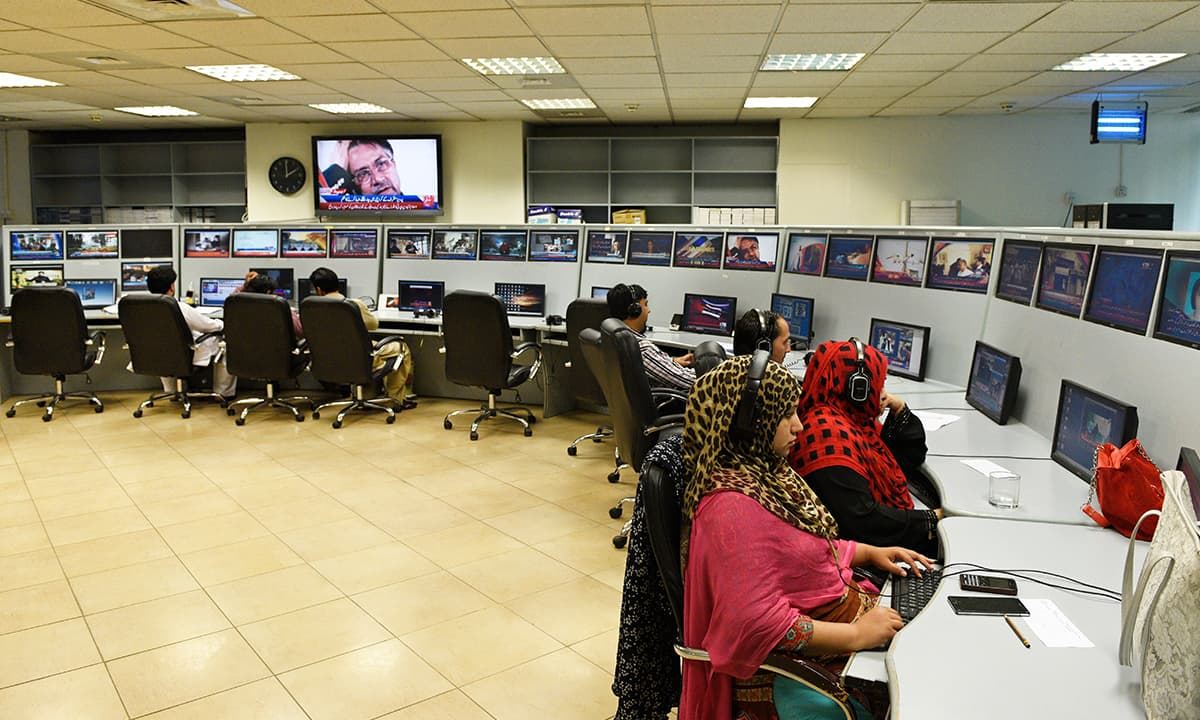 The monitoring facility at the Pemra office in Lahore | M Arif, White Star