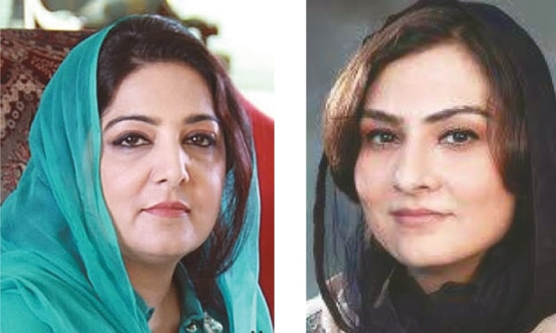 EXCLUSION of names of former minister for information technology Anusha Rehman (left) and Benazir Income Support Programme chairperson Marvi Memon from  the party's priority list has  surprised many.