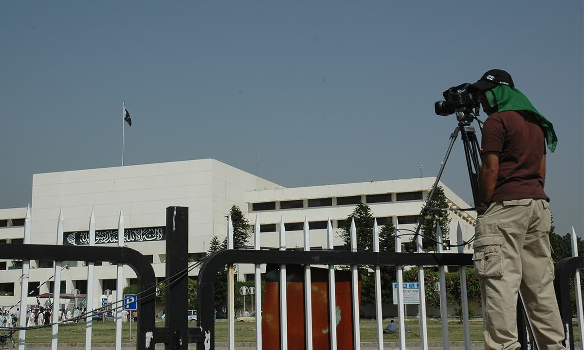 Parliament House in Islamabad | Ishaque Chaudhry, White Star