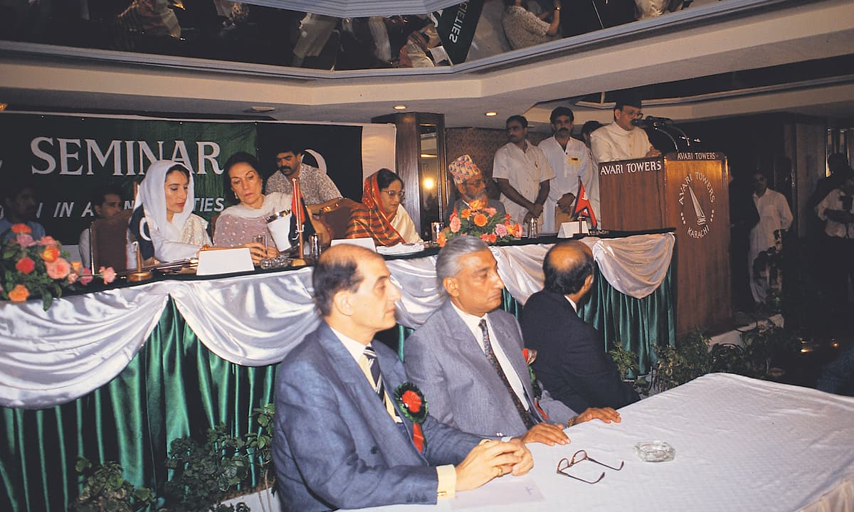 Prime Minister Benazir Bhutto presiding over a Saarc conference | White Star