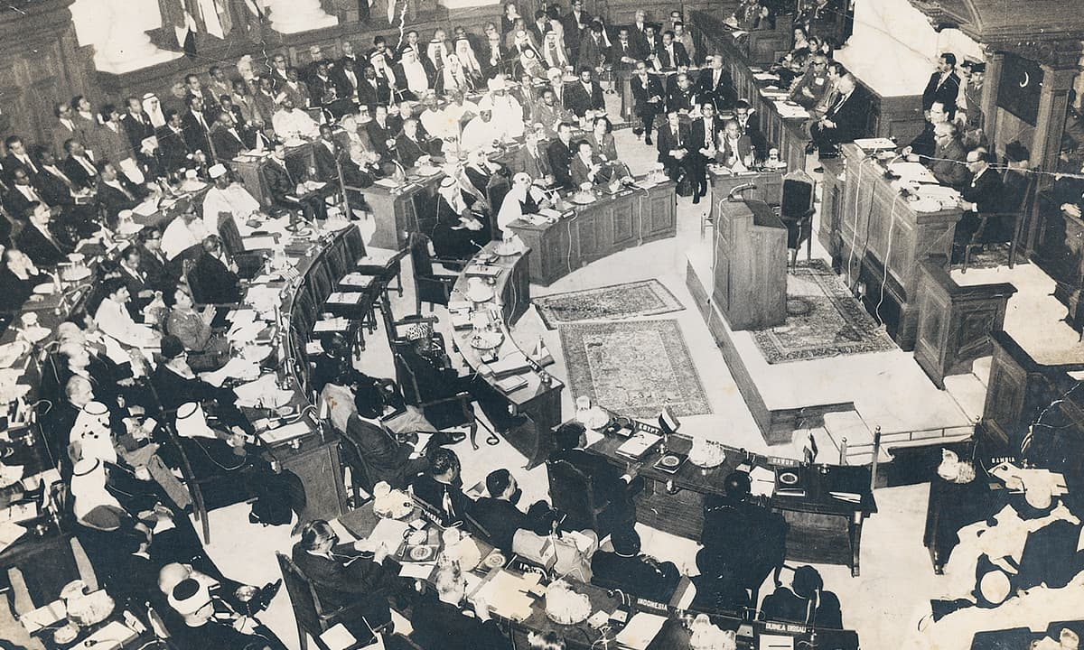 A general view of the three-day Islamic Summit that opened in Lahore in 1974 | White Star