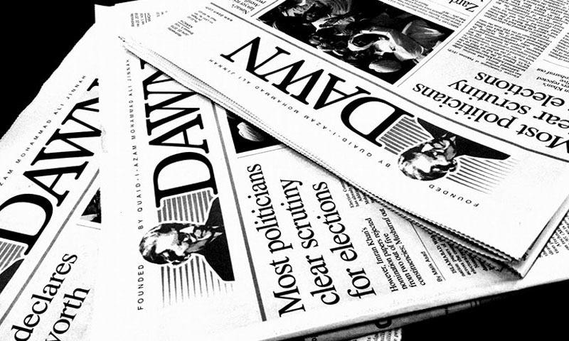 ڈان اخبار کی ترسیل میں رکاوٹ کا سلسلہ گزشتہ ماہ سے جاری ہے—فوٹو: ثوبیہ شاہد