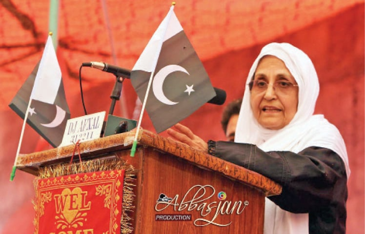 Ali Begum Khan.—File photo