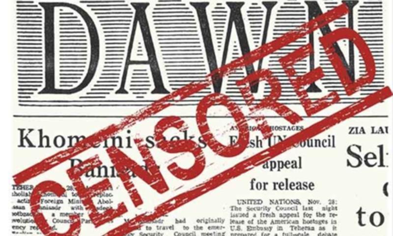 PFUJ urges CJP, PM to look into media coercion