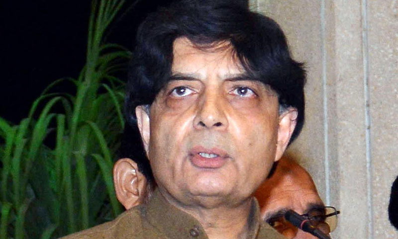 Chaudhry Nisar strongly denies reports of remarks made against Nawaz Sharif