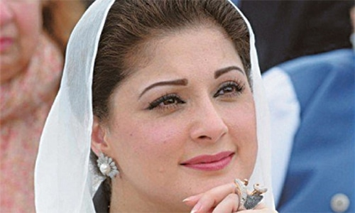 Award of tickets: NA-125 or 127 — Maryam walks a tightrope