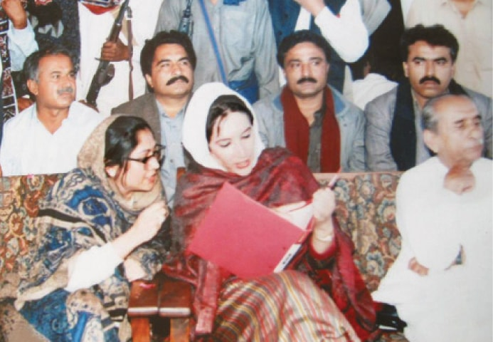 Former prime minister Benazir Bhutto with senior Pakistan Peoples Party leader Hakim Ali Zardari, her father-in-law, and former MNA Faryal Talpur, his daughter, in Nawabshah.