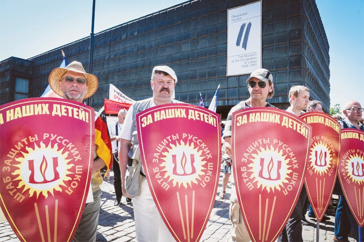 MEMBERS of Latvia's Russian minority take part in a rally on June 2 to protest against the imposition of Latvian as the main teaching language in minority schools.—AFP