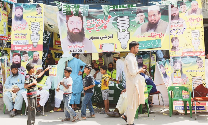 MILLI Muslim League camp set up during last September's by-polls in Lahore.—File