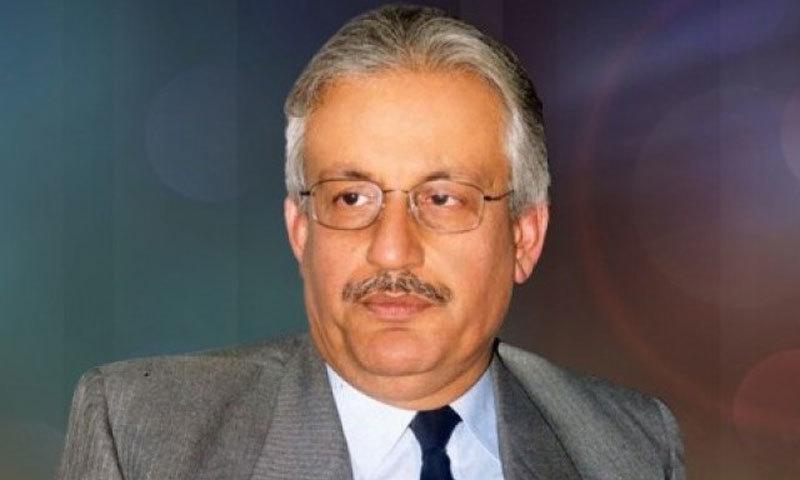 FATF decision to put Pakistan on grey list criticised