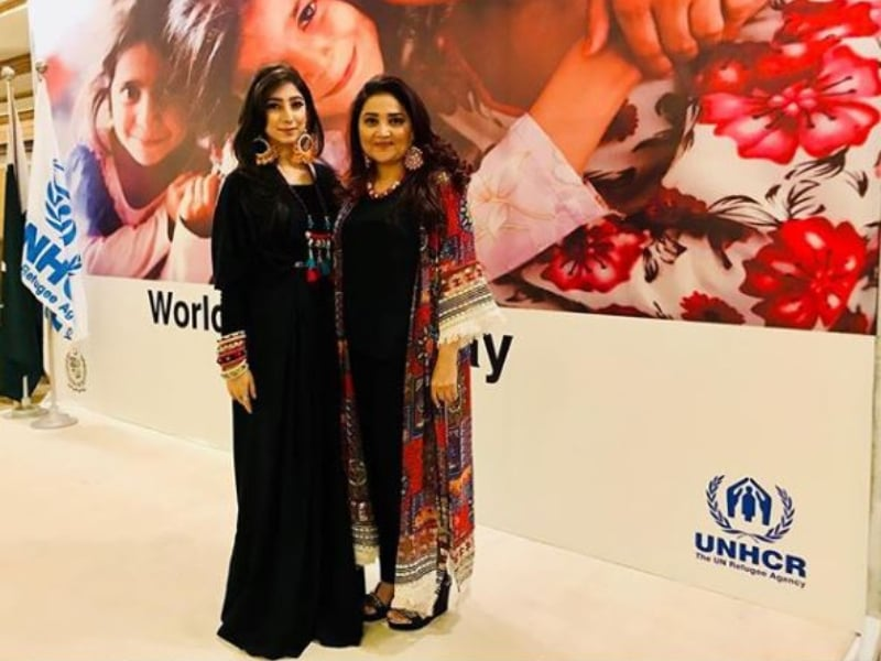 Huma Adnan with Mariyam Nafees at UNHCR's World Refugee Day event