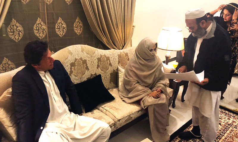 Imran's wife pacifies protesters