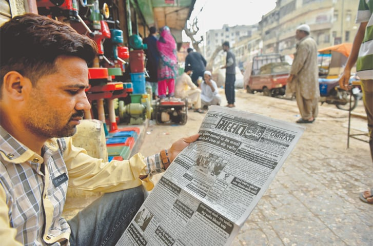 Gujarati news in Breaking, Latest