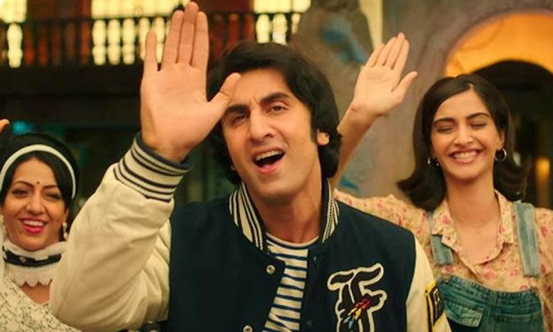 سونم کپور نے سنجے دت کی گرل فرینڈ کا کردار نبھایا تھا—اسکرین شاٹ