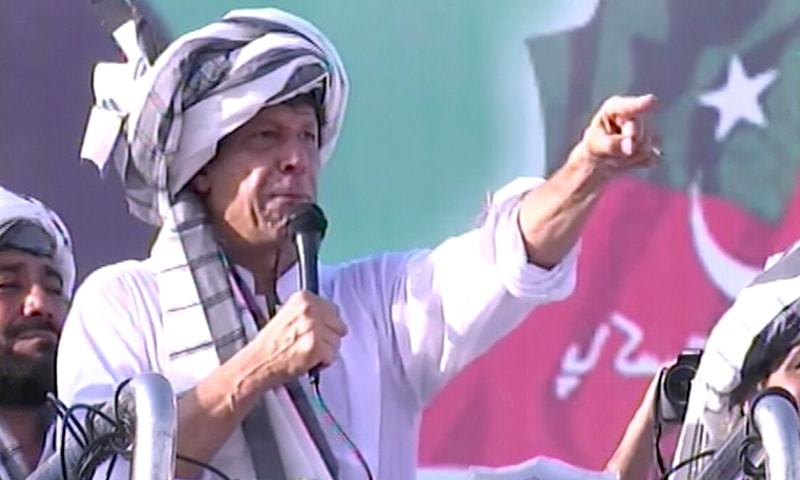 Imran Khan addressing the crowds during his campaign rally in Bannu. —DawnNewsTV