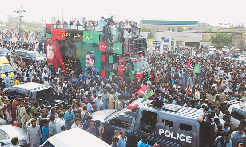 PPP will continue to serve masses: Bilawal