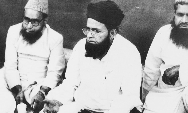Jamiat Ulema-i-Pakistan (Noorani) chief Maulana Shah Ahmed Noorani along with his party leaders Shah Faridul Haque and Sufi Ayaz Khan Niyazi.— White Star Archive
