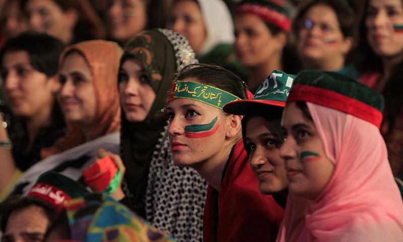 Quiz: How well do you know Pakistan Tehreek-i-Insaf?