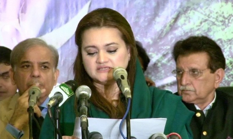 PML-N leader  Marriyum Aurangzeb reads out Nawaz Sharif's message at a ceremony in Lahore. — DawnNewsTV