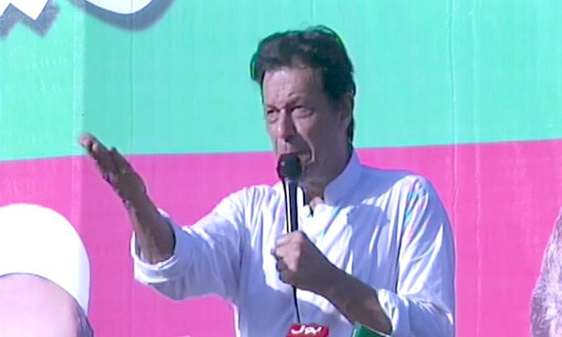 'This is the beginning of a new Pakistan,' Imran reacts to guilty verdict in Avenfield case
