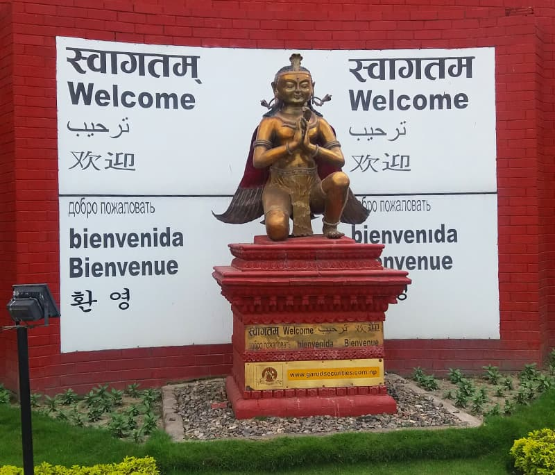 نیپال میں ہماری آمد—تصویر شبینہ فراز