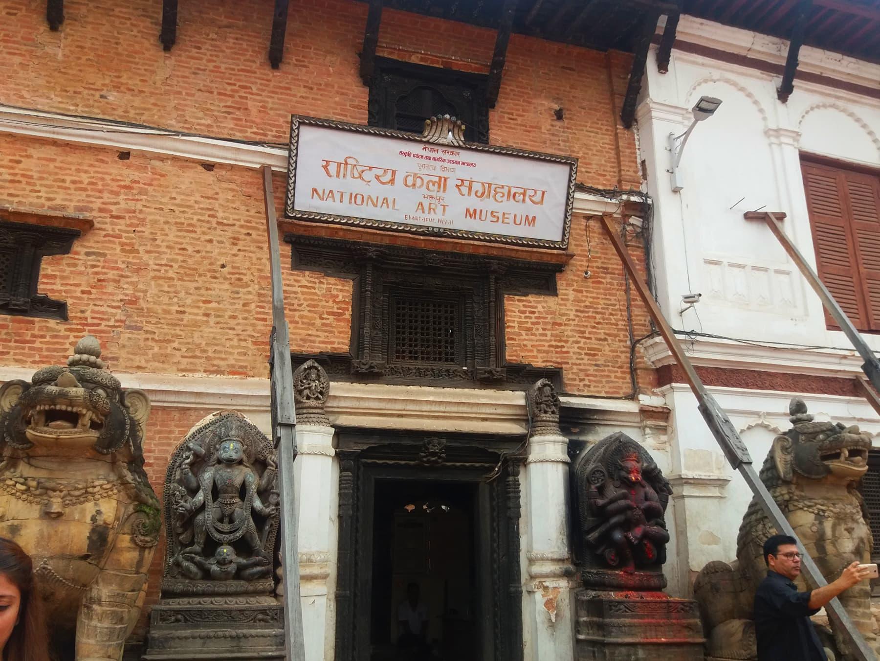 نیشنل آرٹ میوزیم نیپال—تصویر شبینہ فراز