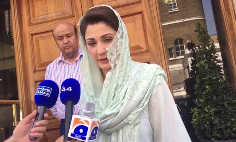 Maryam Nawaz speaks to reporters in London. — DawnNewsTV