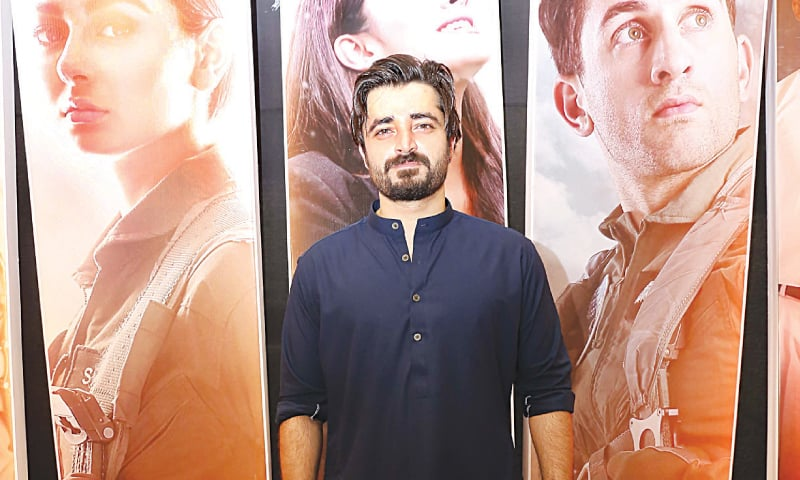 Parwaaz Hai Junoon's trailer takes flight - Newspaper - DAWN COM