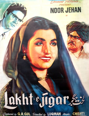 On our side of the Wagah border, the first lullaby to make what seemed to be incessant appearances on farmaishi programmes on the radio was Noor Jehan's immortal track 'Chanda ki nagri se aaja ri nindya, taron ki dunya se aaja' from Lakht-e-Jigar (1956). It was soulfully tuned by Chishti and equally lovingly penned by Nazim Panipati | Guddu Film Archive