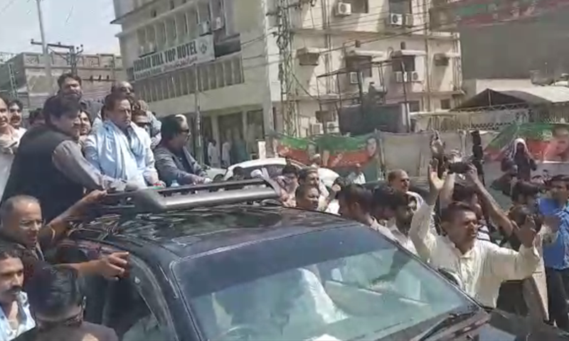 Captain Safdar arrives in Rawalpindi. ? DawnNewsTV