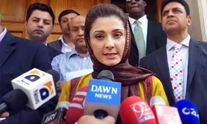 Will land at Lahore airport on Friday evening, Maryam says
