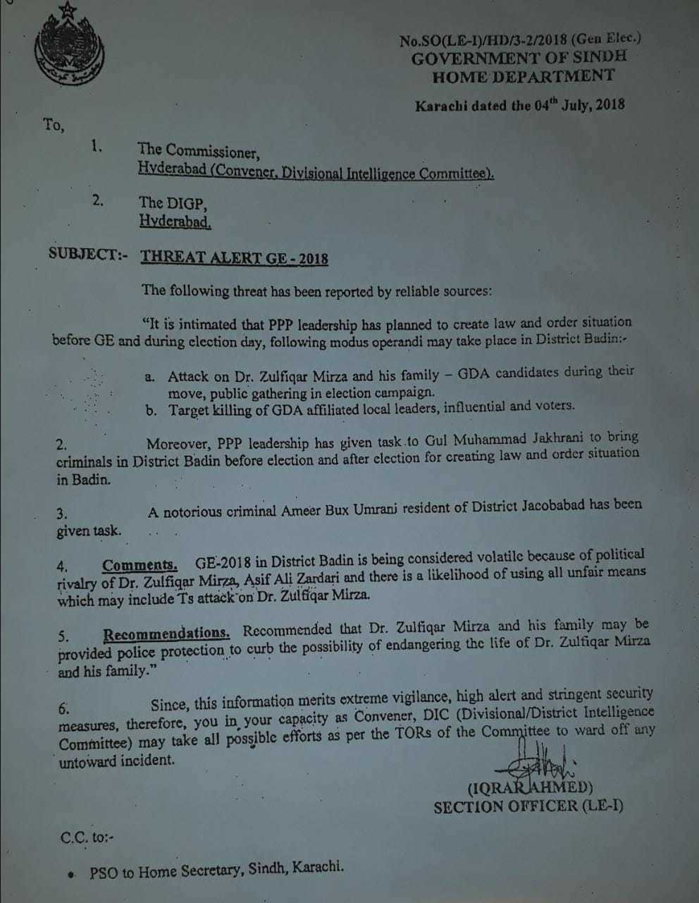A copy of the threat alert issued by Sindh home department.